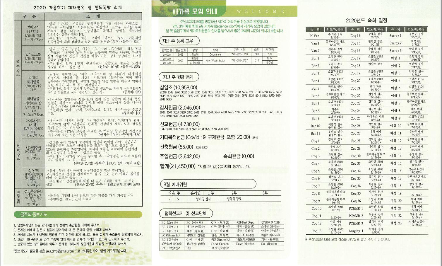 mb-file.php?path=2020%2F08%2F28%2FF515_Capture-1.JPG