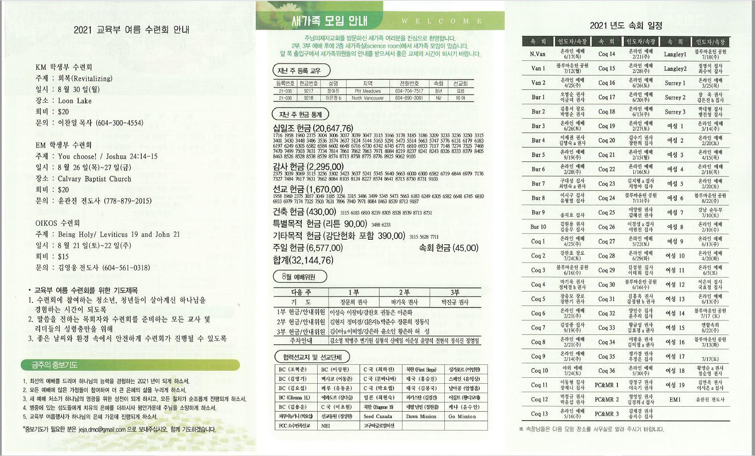 mb-file.php?path=2021%2F08%2F13%2FF2636_Capture-1.JPG