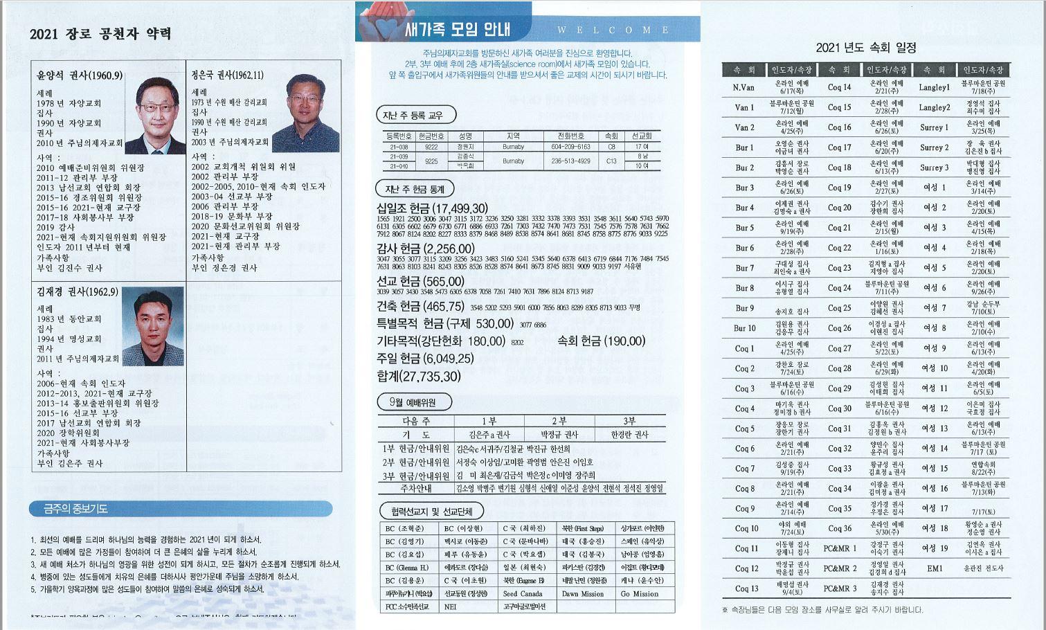 mb-file.php?path=2021%2F09%2F03%2FF2772_Capture-1.JPG