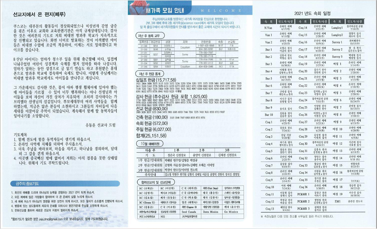 mb-file.php?path=2021%2F10%2F01%2FF2858_Capture-1.JPG